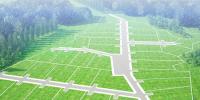 Межевание объектов землеустройства