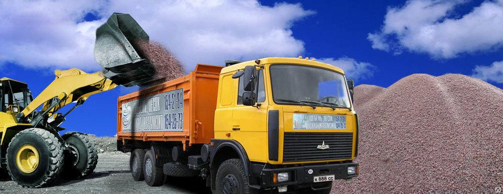 Доставка сыпучих материалов, Екатеринбург и область