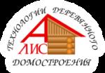 ООО «АЛИС»