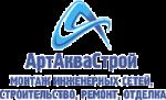 ООО «АРТ АКВА СТРОЙ»