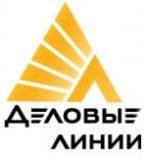 Группа компаний «Деловые Линии»