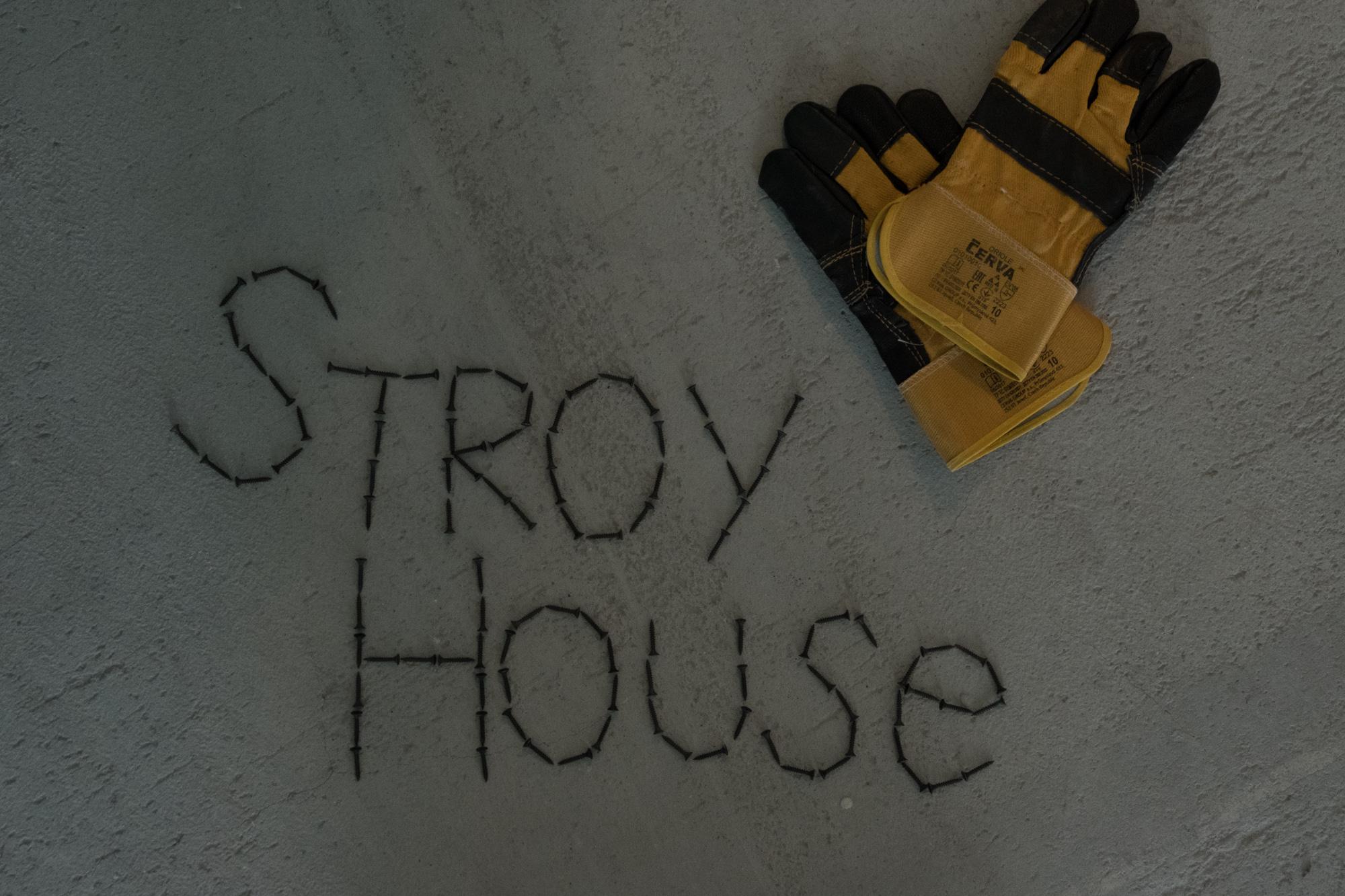 Эффектный ремонт квартиры от компании stroyhouse
