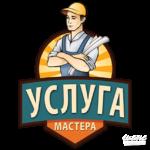 ООО «АльфаСтройСервис»