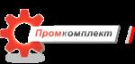 ООО «Промкомплект»