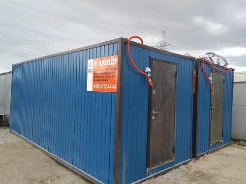 Цена аренды блок-контейнеров