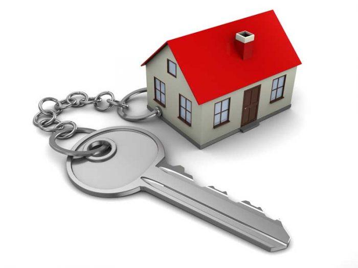 «Дом под ключ» в Екатеринбурге