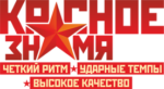 ООО Завод «Красное знамя»