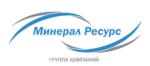 Группа компаний «Минерал Ресурс»