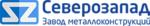 ООО «Завод металлоконструкций»