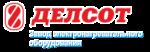 Завод электронагревательного оборудования «Делсот»