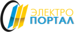 Компания «Электропортал»