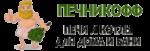 Печи для дома и бани в Екатеринбурге